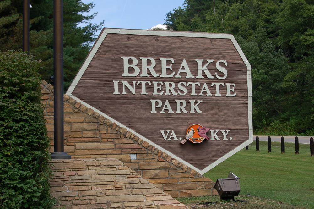 breakssign_1