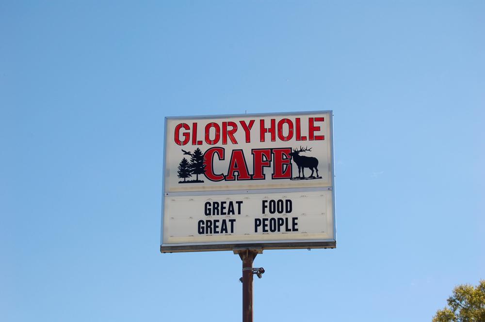 16_gloryhole_1